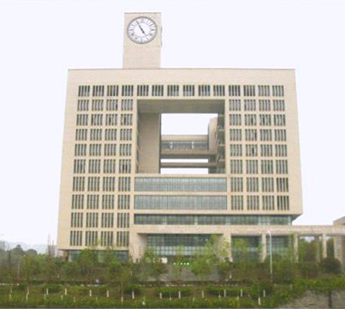 重慶師范大學